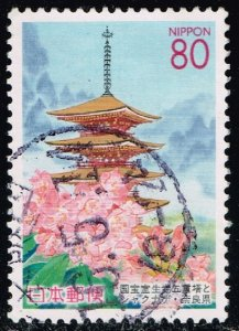 Japan #Z627 Muroujis Five Story Pagoda; Used (0.90) (3Stars)