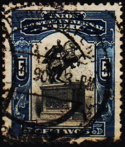 Peru. 1907 5c S.G.367 Fine Used