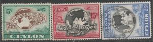 CEYLON 304-6 VFU UPU Z1568