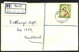 NEW ZEALAND 1954 QE 9d single franking on registered covers ex BULLS.......30343