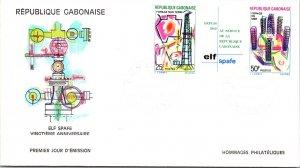 Gabon, Worldwide First Day Cover, Petroleum