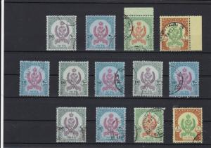 [SOLD] Libya Cancelled Stamps ref R 18558