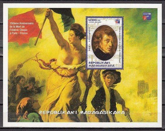 Malagasy Rep. 1999 Cinderella issue. Composer F. Chopin s/sheet.
