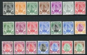 SELANGOR-1949-55  A lightly mounted mint set to $5 Sg 90-110
