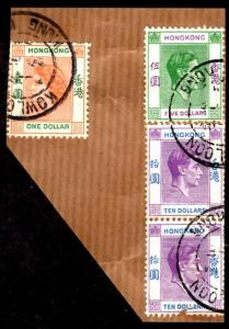 Hong Kong #165A, 166A(2), 194 on Piece, 1954 Kowloon