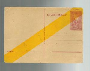 1944 Budapest Hungary Jewish Ghetto Mint Postal Stationery Postcard lt red