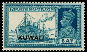 KUWAIT SG44, 6a turquoise-green, LH MINT. Cat £26.