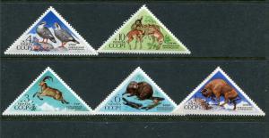 Russia #4093-7 MNH