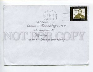 413087 ESTONIA to RUSSIA 1997 year real posted COVER