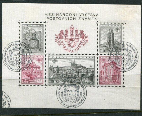 Czechoslovakia #719 S/S Used
