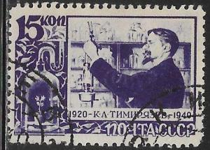 Russia 781 Used - 20th Anniversary of the Death of K. A. Timiryasev - Scientist