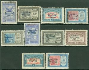 EDW1949SELL : ARGENTINA 1930 Sc #C20-29 Blue & Green Ovpts Cplt 'MUESTRA' VFMOG