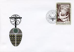 Lithuania 2018 FDC Vydunas 150th Birth Teacher 1v Cover Poets Writers Stamps