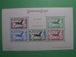 CAMBODIA STAMP:1957 SC#C 14a ROYAL OF CAMBODIA  MNH   S/S SHEET.