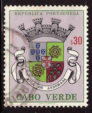 Cape Verde Scott 311Used coat of arms stamp