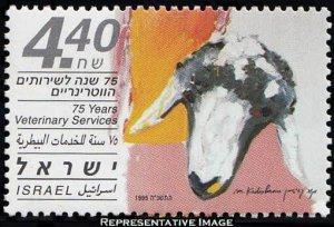 Israel Scott 1248 Mint never hinged.
