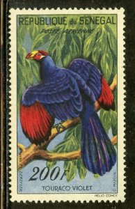 Senegal # C29 Mint Hinge, CV $ 9.00
