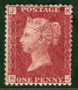 GB QV Stamp SG.43/44 1d Penny Red Plate 134 (1869) Mint UM MNH OG Cat £27+ RED62