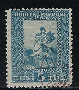 Montenegro Scott # 98, used