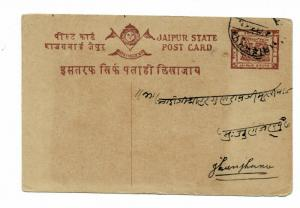 INDIA -  JAIPUR STATE  COVER  USED