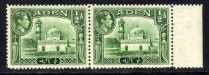 Aden 1939 - 48 KGV1 1/2 Annas Pair Green Aidrus Mosque Umm SG 16 ( R635 )