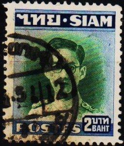 Thailand. 1947 2b S.G.318 Fine Used