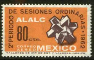 MEXICO C269 Latin American Free Trade Association. Mint, NH. VF.