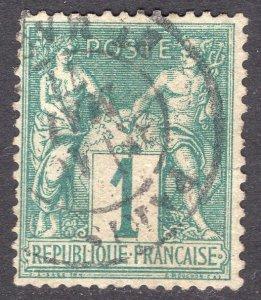 FRANCE SCOTT 64