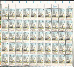 US #2340 Mint Sheet Connecticut