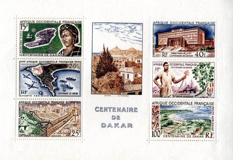 FRENCH WEST AFRICA C27a S/S MNH SCV $20.00 BIN $11.50