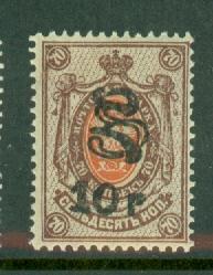 Armenia 152b MNH CV $240