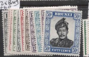 Brunei SG 118a-128b MOG (4dil)