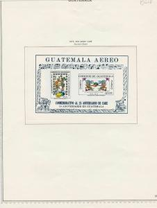 guatemala issues of 1972 25th anniv. care stamps page ref 18398