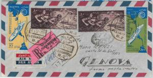 65192  - EGYPT - POSTAL HISTORY -  REGISTERED COVER to ITALY 1957 - TAXED!