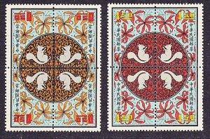 TAIWAN 1971 Year of the Rat set MNH.........................................J389