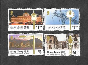 Hong Kong 574-577 Mint NH MNH!