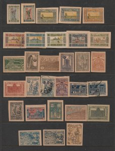 Azerbaijan a small M&U collection of old ones