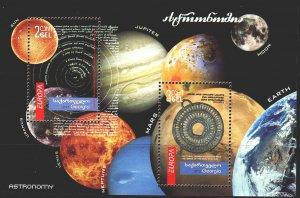 Georgia. 2010. bl 46. Astronomy, planets, europe-sept. MNH.