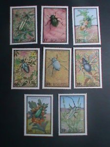 MONGOLIA-1977 INSECTS LARGE - MNH SET VERY FINE WE- SHIP TO WORLD WIDE.