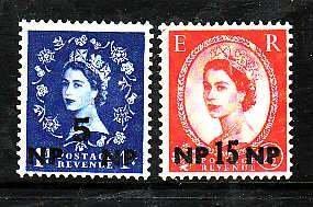 Oman-Sc#81,85- id5-two unused hinged QEII-1960-1-