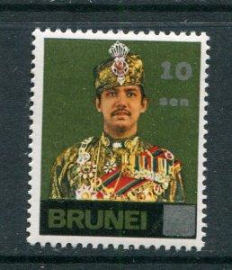 Brunei #225 Mint