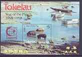Tokelau 1995 Chinese New Year - Year of the Pig perf m/sh...