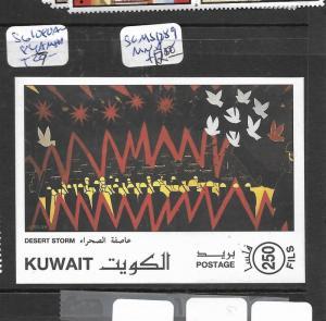 KUWAIT (P1203BB) DESERT STORM  SG MS1289  MNH