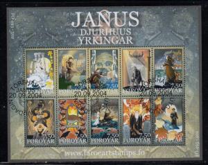 Faroe Islands Sc  451 2004 Janus Poems stamp sheet used