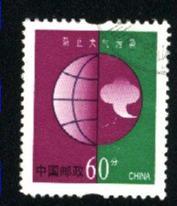 China (1)  used  PD