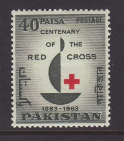 Pakistan Red Cross 179 MNH VF