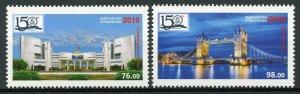 Kyrgyzstan Architecture Stamps 2019 MNH Royal Philatelic Society Bridges 2v Set