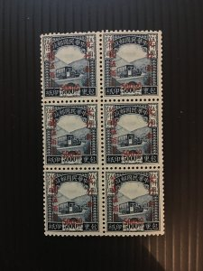 China stamp BLOCK, rare overprint, for the package, MNH, Genuine, List #727