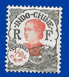 Indo-China 1923 - MNH - Scott #94 *