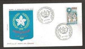 1968 Algeria Arab Boy Scout Jamboree FDC